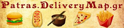 Κατάλογος delivery Πάτρας | Delivery Map Patras